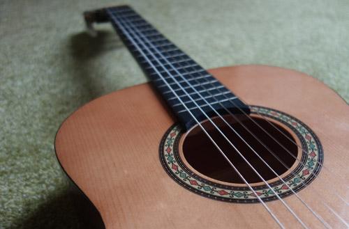 Guitare 1/8