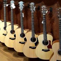 guitares pour debutant